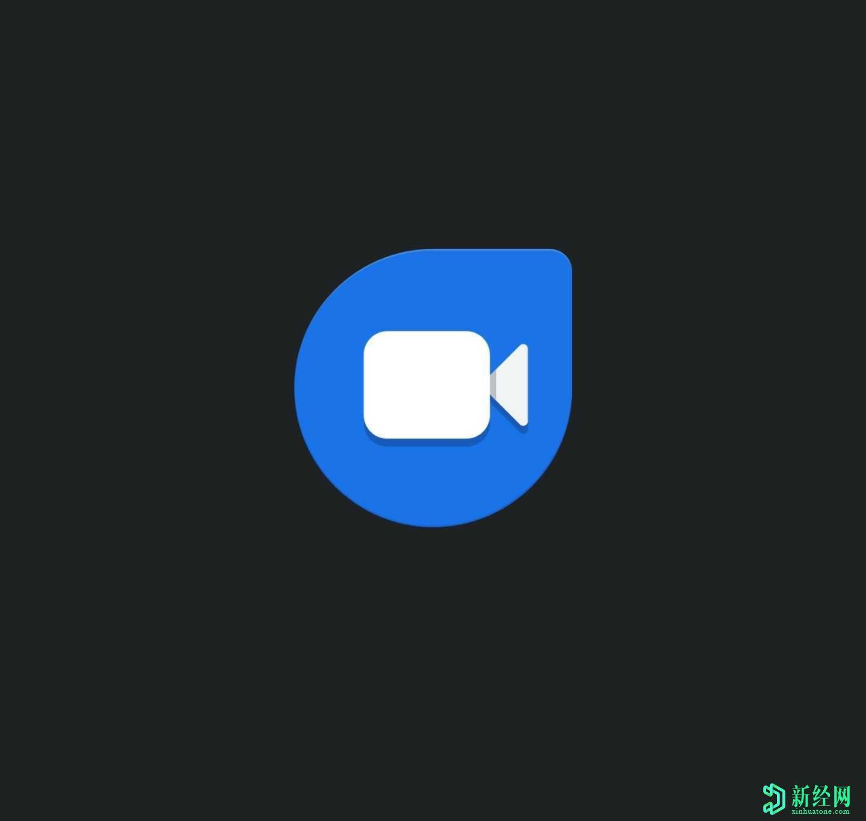 谷歌的最新坏主意是将Duo替换为Meet