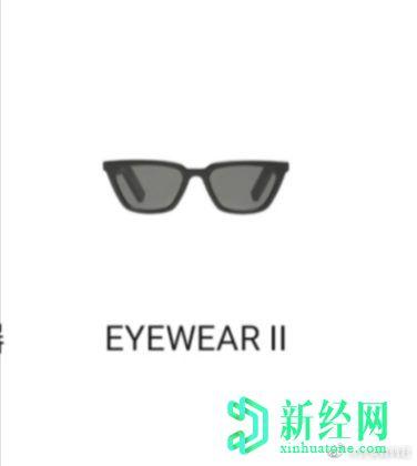 第二代华为 x GENTLE MONSTER眼镜在渲染中泄漏