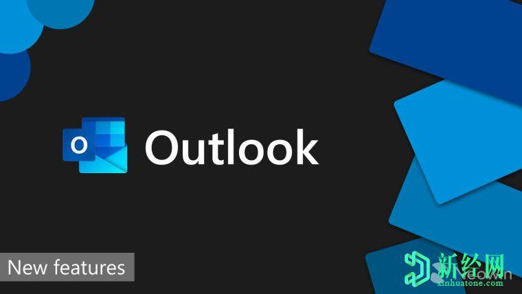 """微软在Android的Outlook中添加了""""播放我的电子邮件""""功能"""