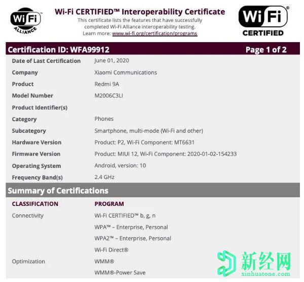 红米 9A印度版本获得Wi-Fi认证;发布似乎迫在眉睫