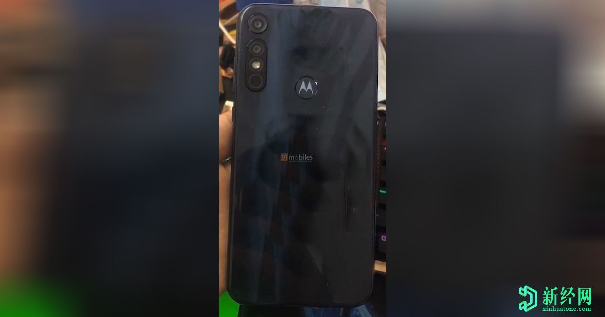 摩托罗拉Moto E7 Plus关键规格泄露:48MP双摄像头,Snapdragon芯片组以及更多其他产品