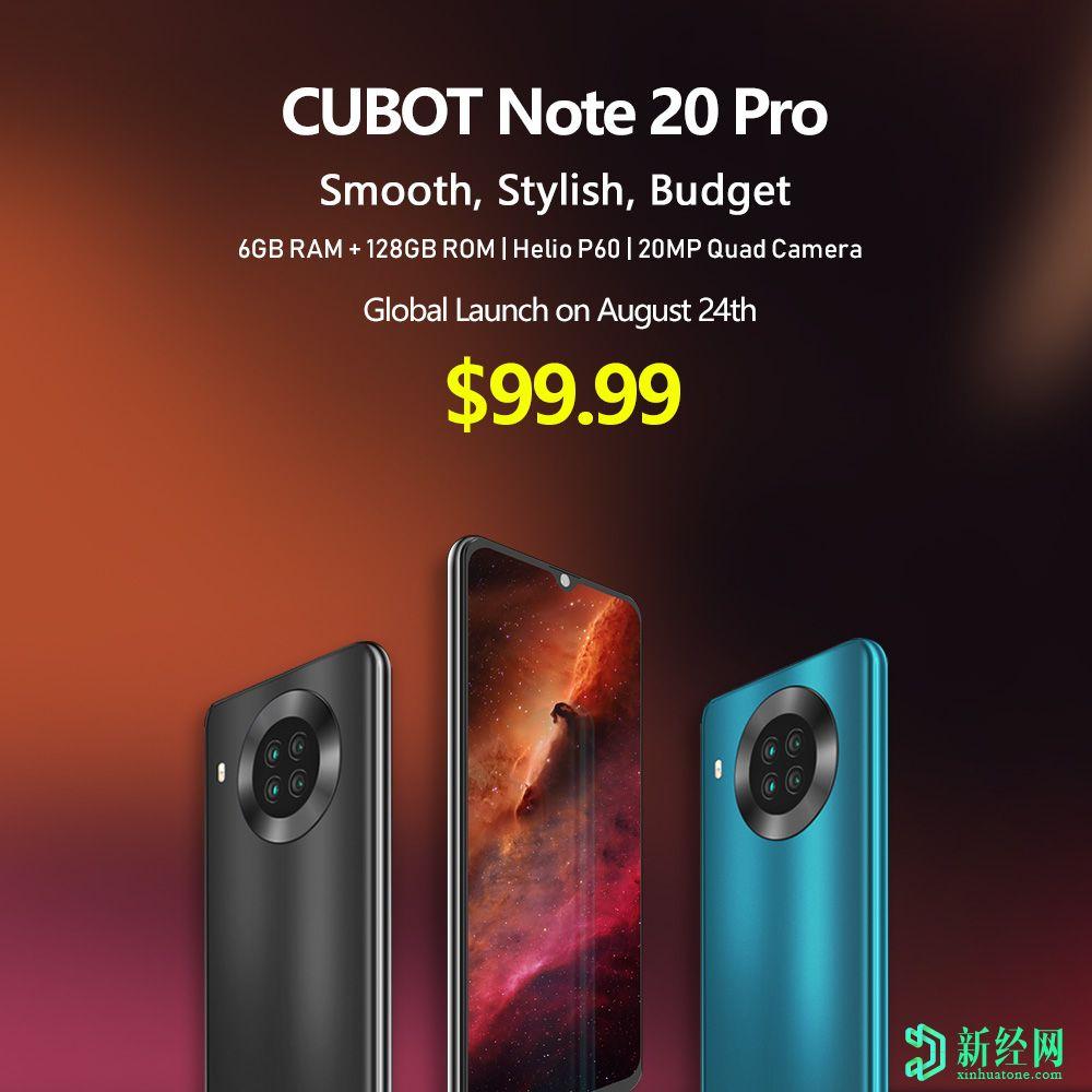 Cubot Note 20 Pro正式配备四后置摄像头,6.5英寸显示屏和Helio P60,现价$ 119