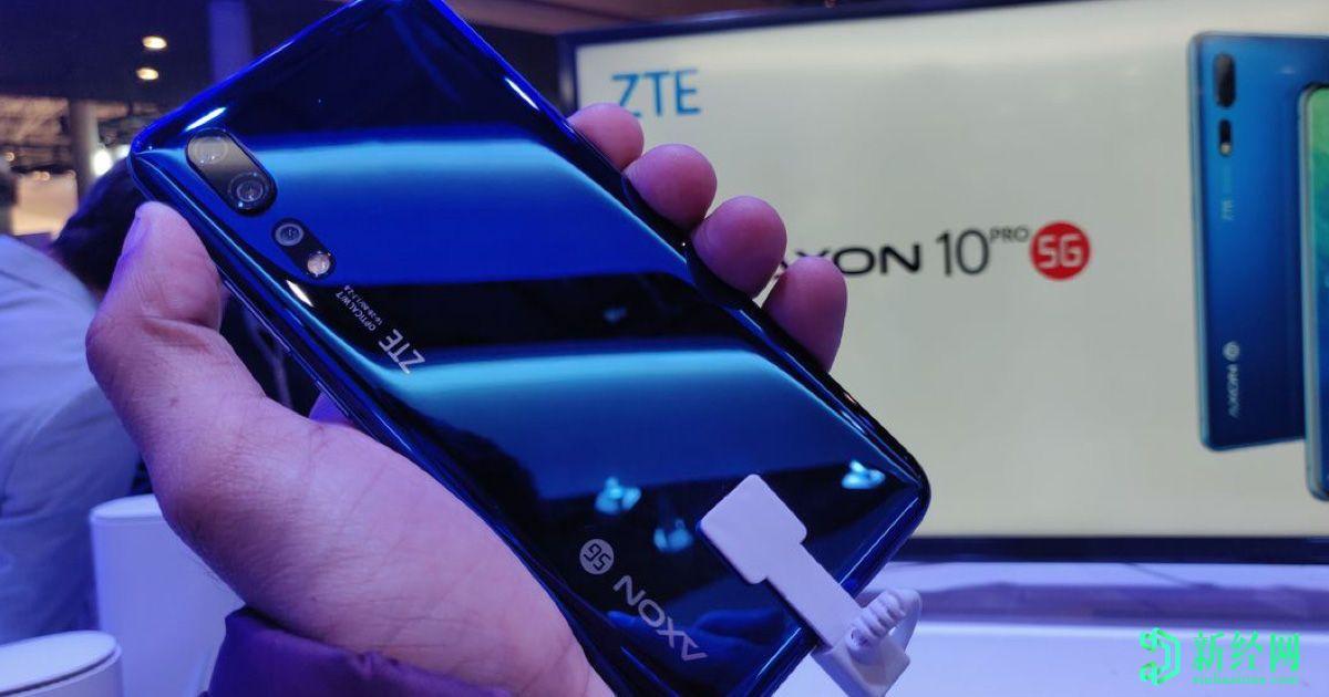 这将是首款搭载显示屏自拍相机的手机