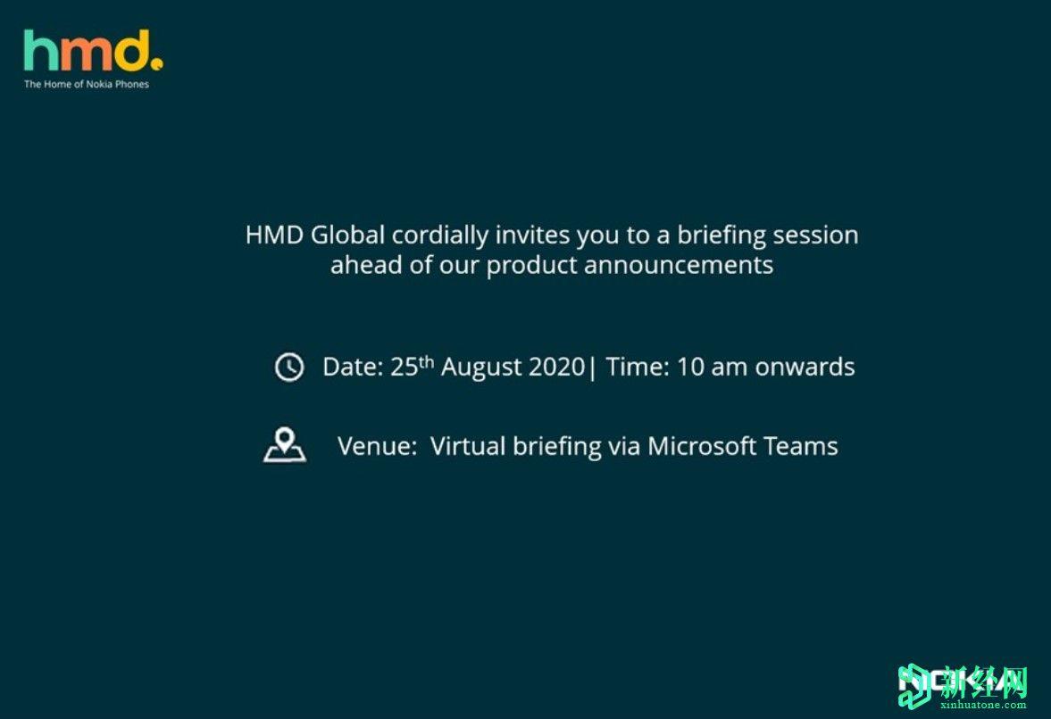 HMD Global发出了8月25日虚拟简报的邀请;可能会宣布诺基亚5.3