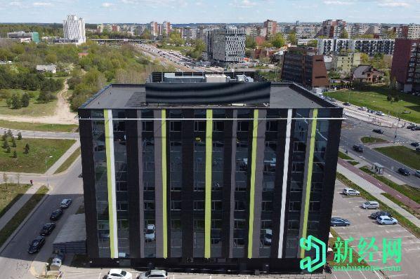 Eften Real Estate Fund III以1180万欧元的价格收购了维尔纽斯商务中心