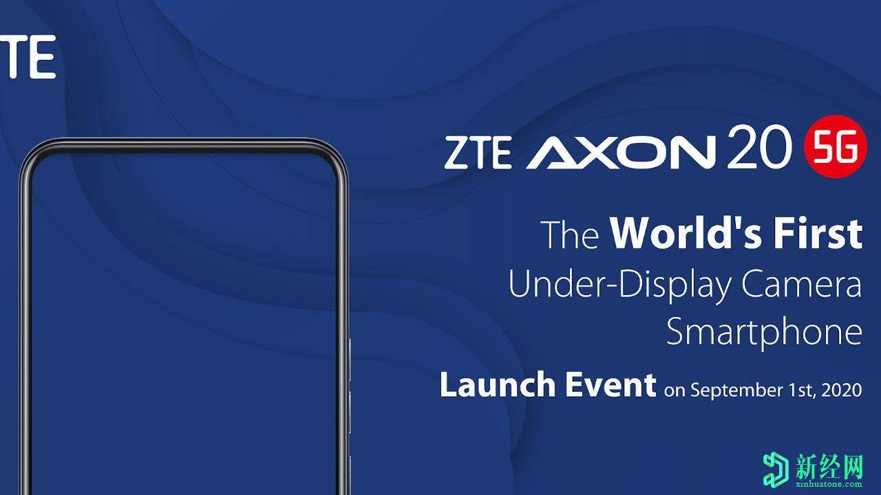 带下置摄像头的中兴Axon 20 5G将于下个月推出