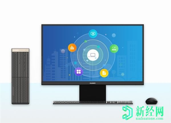 华为首款在线台式电脑渲染图