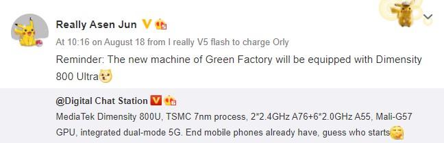 OPPO可能会在8月底之前推出首款采用Dimensity 800U技术的智能手机