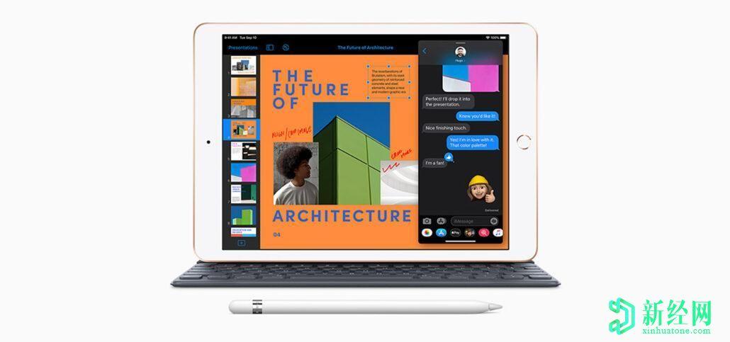 """iPad Air 4将配备A14仿生SoC,立体声扬声器,11英寸液晶显示屏实现""""全新""""设计"""
