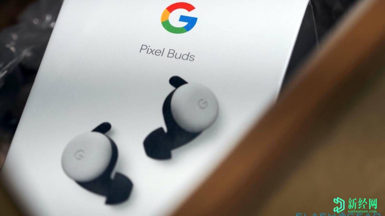 谷歌 Pixel Buds获得功能更新,单个芽量,新颜色