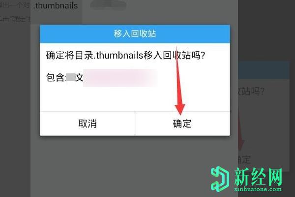 thumbnails是什么文件夹?可以删除吗?