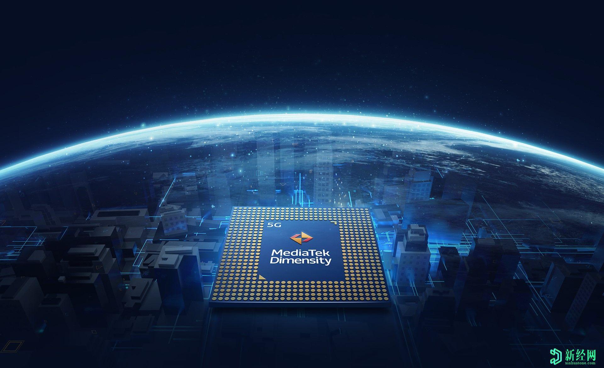 联发科技进行全球首个5G卫星物联网数据连接测试