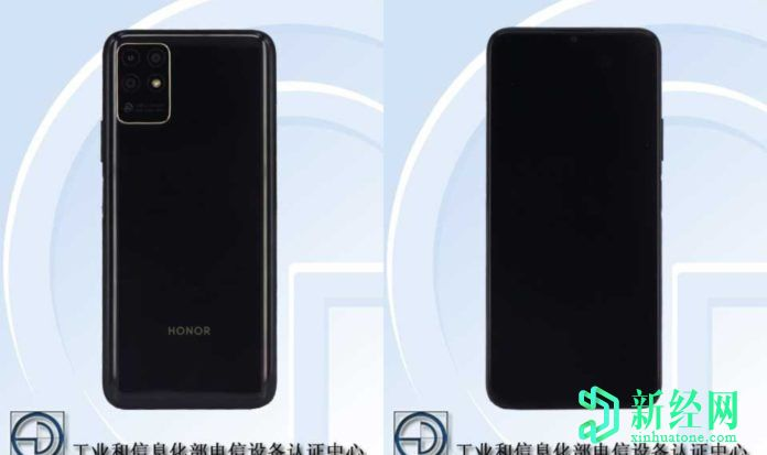 荣耀 NZA-AN00 / NZA-TN00可能是该品牌中最便宜的5G手机,Specs通过TENAA泄漏
