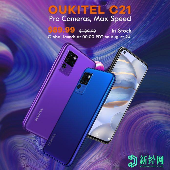 Oukitel C21智能手机的全球销售将于8月24日开始,价格为89.99美元