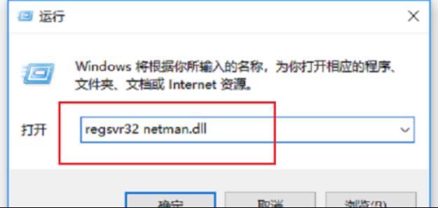 笔记本电脑的本地连接不见了!上不了网怎么办?