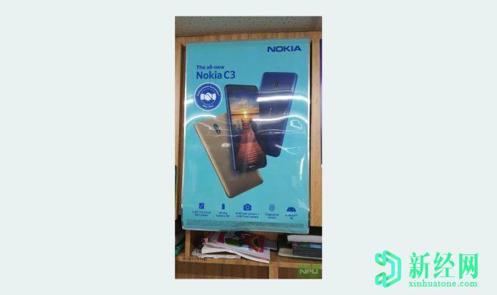 诺基亚C3可能会在印度与诺基亚5.3一同发布