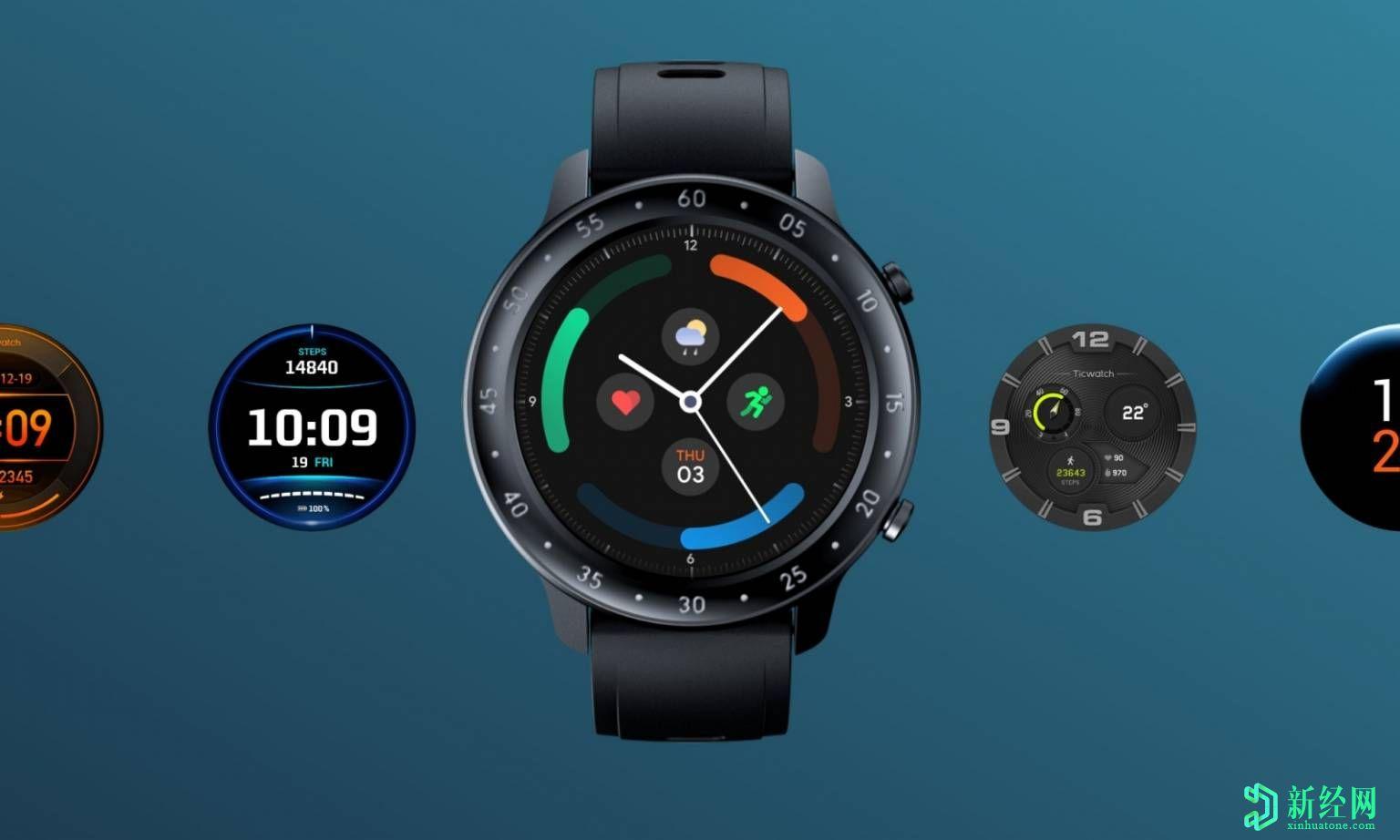 Mobvoi Ticwatch GTX默默放弃Wear OS以降低价格