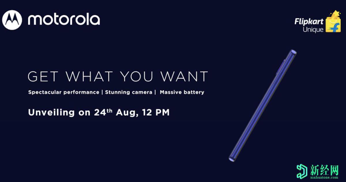 摩托罗拉Moto G9将于今天下午12点在印度发布:预期价格和规格