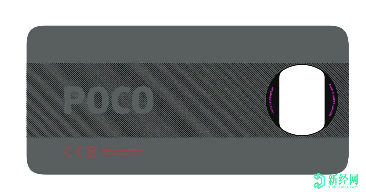 在FCC网站上发现规格的POCO M2007J20CG可能是POCO X3