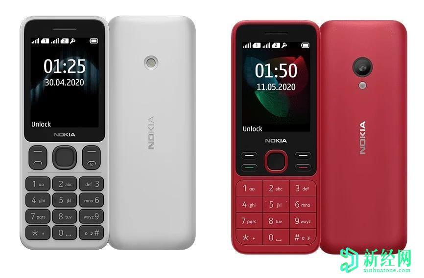 诺基亚150(2020)和诺基亚125在印度推出,价格分别为₹2,299和₹1,999