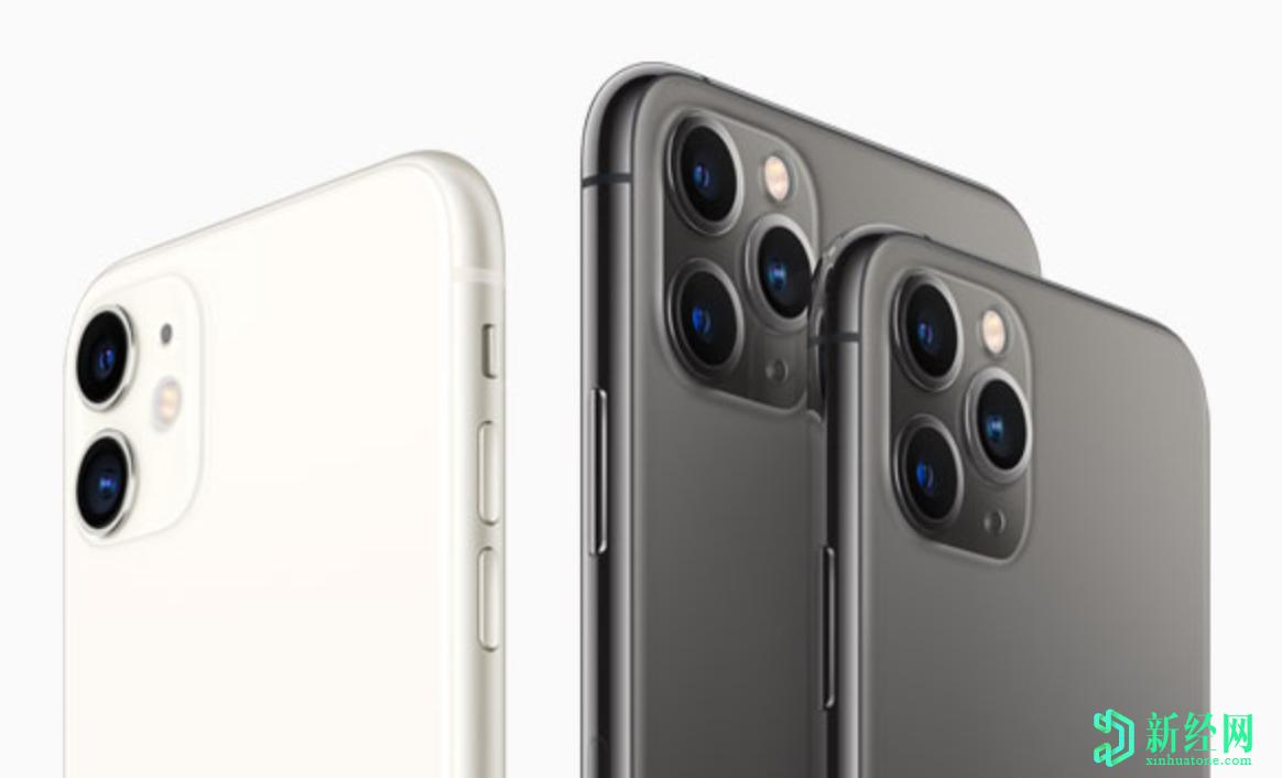 苹果 iPhone 12发布可能会使iPhone 11 Pro和XR停产