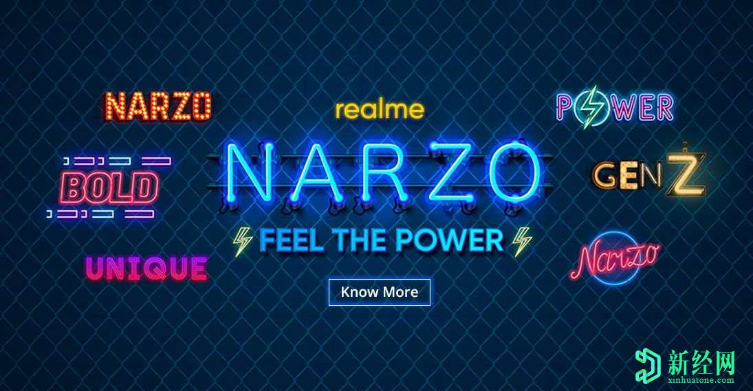 Realme Narzo 20和Narzo 20 Pro即将推出