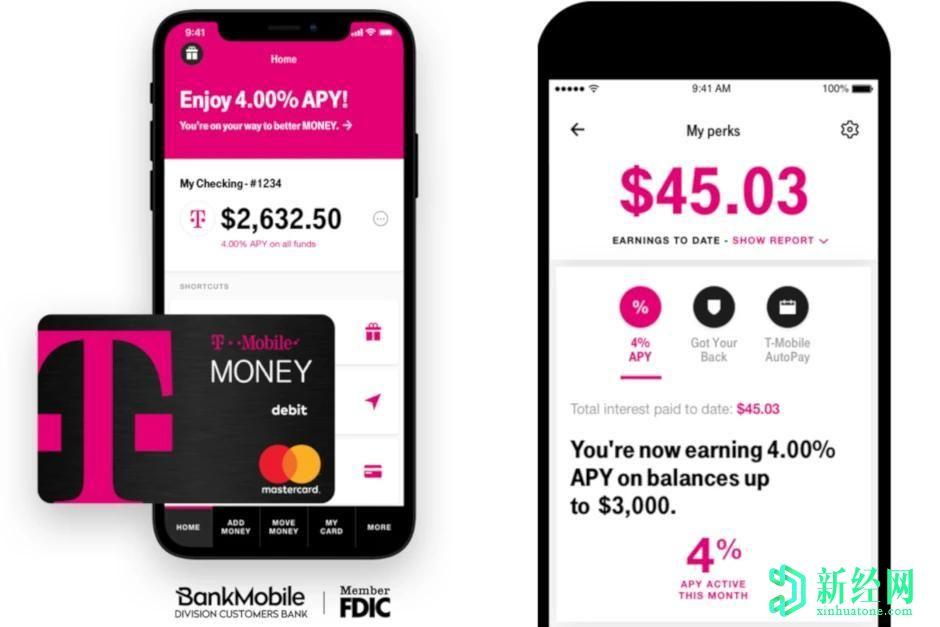 T-Mobile的Money计划面向Sprint客户