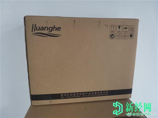 华为台式电脑包装盒出现在真实的皮肤中,主要规格在视图中