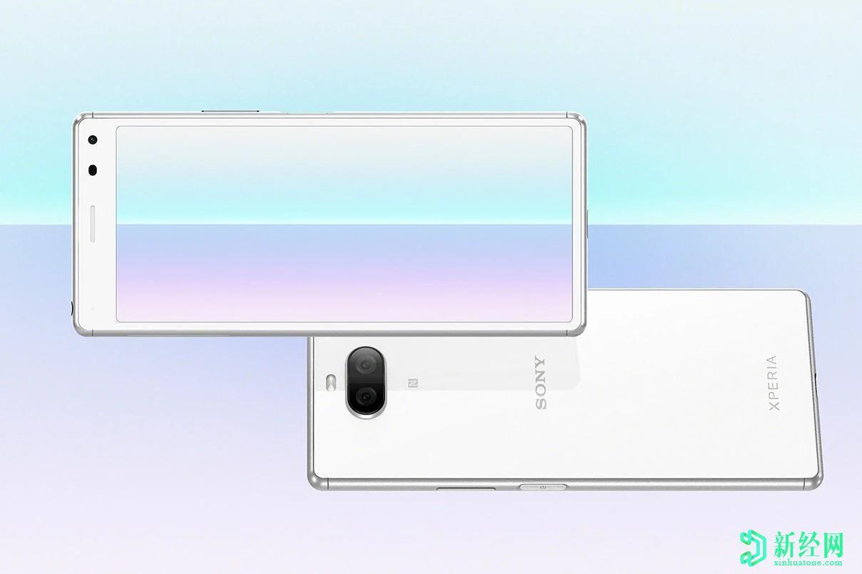 索尼Xperia 8 Lite令人失望的规格正式发布