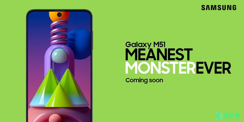 三星Galaxy M51在亚马逊印度正式取笑