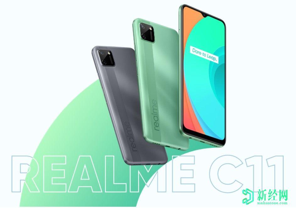 Realme C11抵达欧洲,为早期买家提供免费礼物和折扣