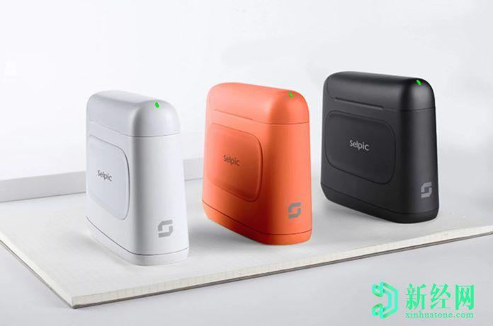 Selpic在夏季大减价中提供Selpic S1和S1 +打印机20%的折扣