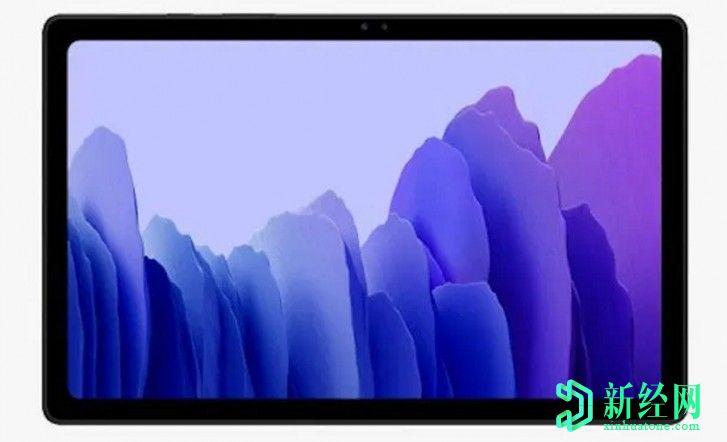 三星Galaxy Tab A7 10.4(2020)荷兰零售商上市价格为235欧元