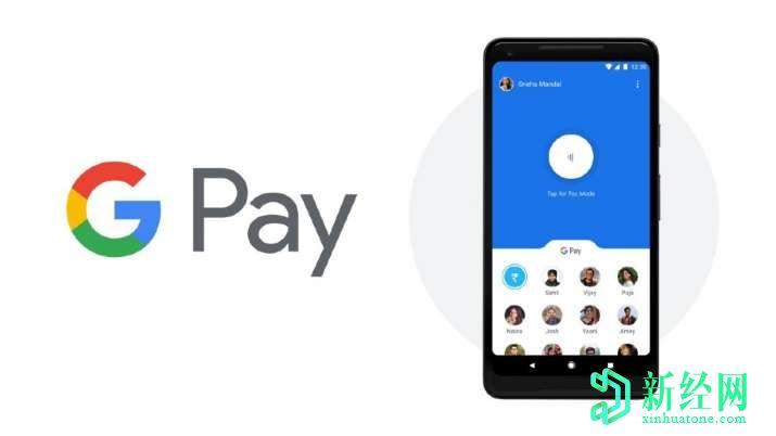 谷歌 Pay在印度开始接受基于NFC的卡付款功能