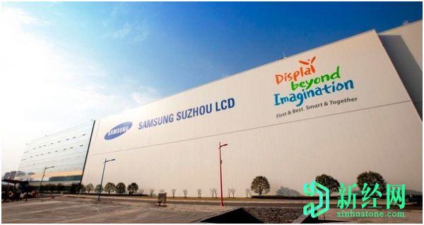 三星显示器将其苏州LCD工厂出售给TCL Technology