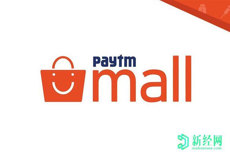 据报道,Paytm Mall遭受大规模黑客攻击