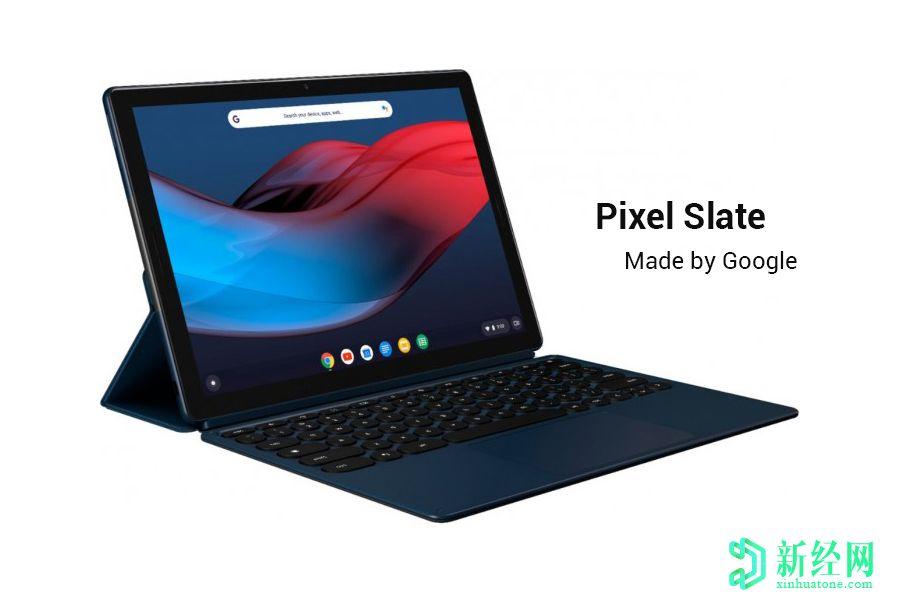 即将到来的谷歌 Pixelbook具有高达16GB的RAM,将于2021年推出