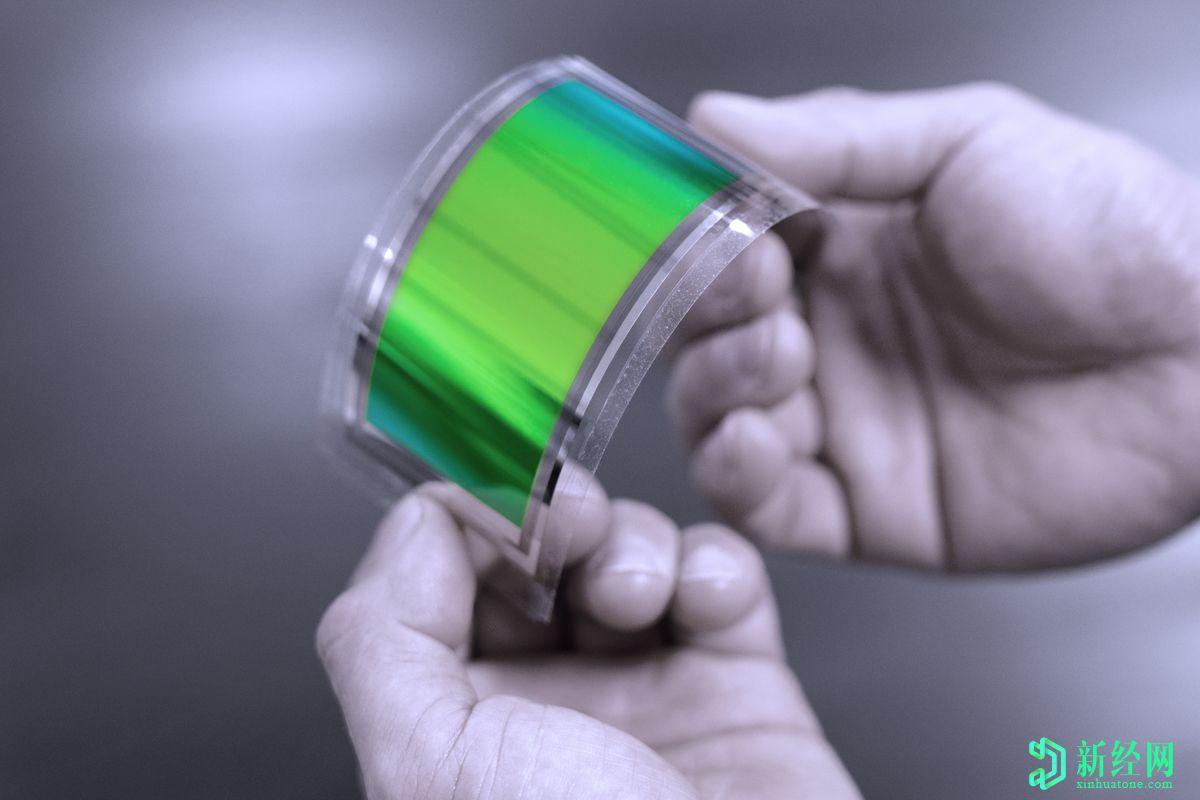 LG据报道投资显示技术初创公司OTI Lumionics