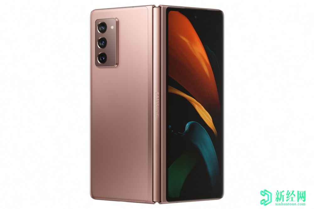 三星将在巴西开始生产Galaxy Z Fold 2智能手机