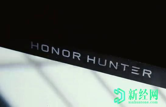 荣耀猎人游戏笔记本电脑和两款智能手表将于9月16日发布