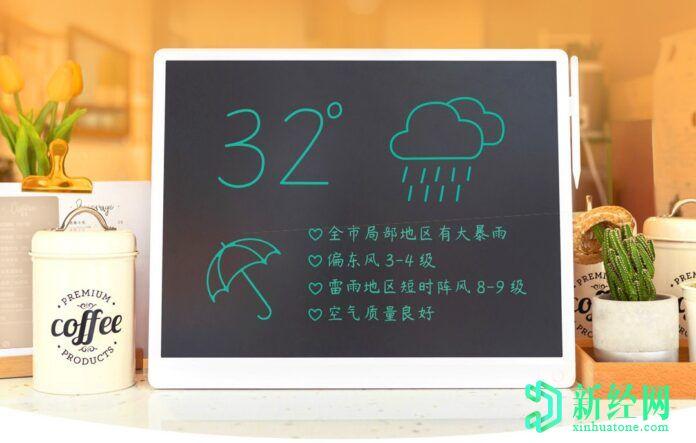小米推出了新的20英寸版MIJIA LCD黑板