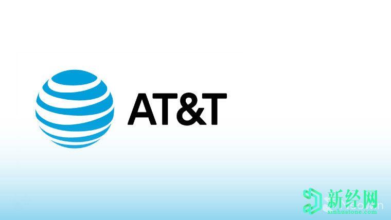 AT&T不会出售华纳兄弟互动娱乐公司