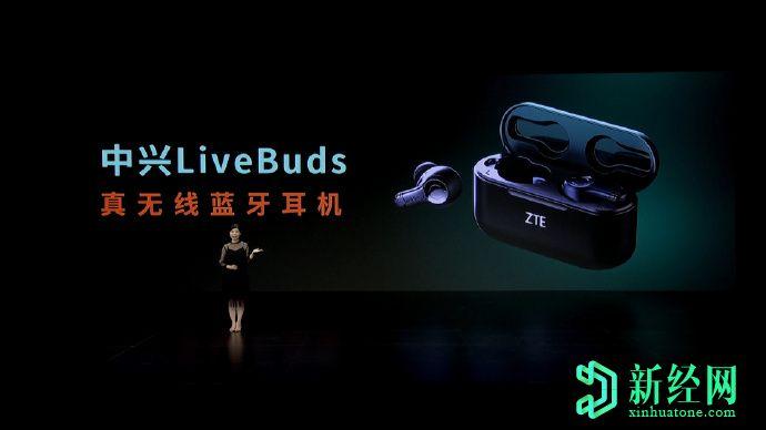 中兴LiveBuds具有噪音消除功能和20小时的电池续航时间,价格约为29美元