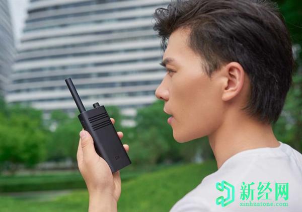 小米推出Mi Walkie Talkie Lite,价格为129元