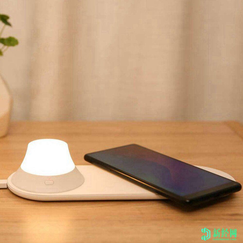 带有LED夜灯的Yeelight无线充电器,优惠价26.24美元