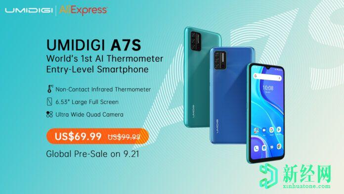 UMIDIGI A7S入门级智能手机与AI温度计一同推出 售价69.99美元