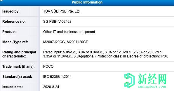POCO X3 NFC定价和渲染泄漏