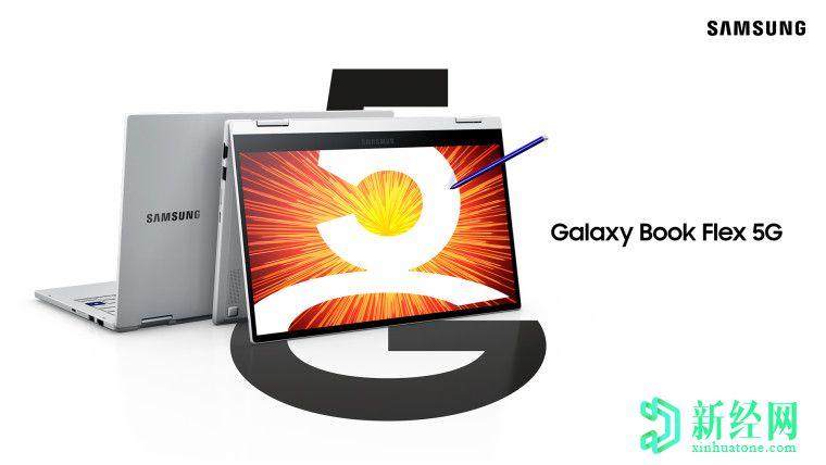 三星的Galaxy Book Flex 5G是首款采用英特尔第11代处理器的5G笔记本电脑