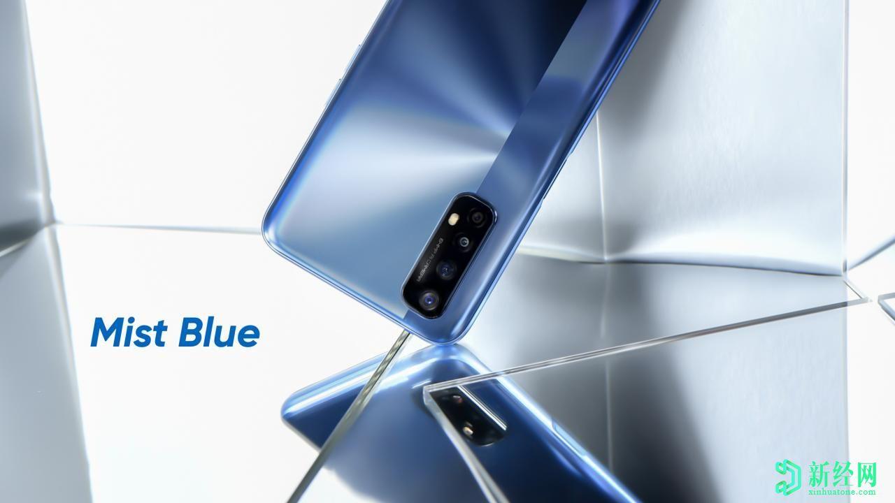在印度推出了带有Helio G95,SD720G,120Hz显示屏,64MP四摄像头和65W充电功能的Realme 7、7 Pro