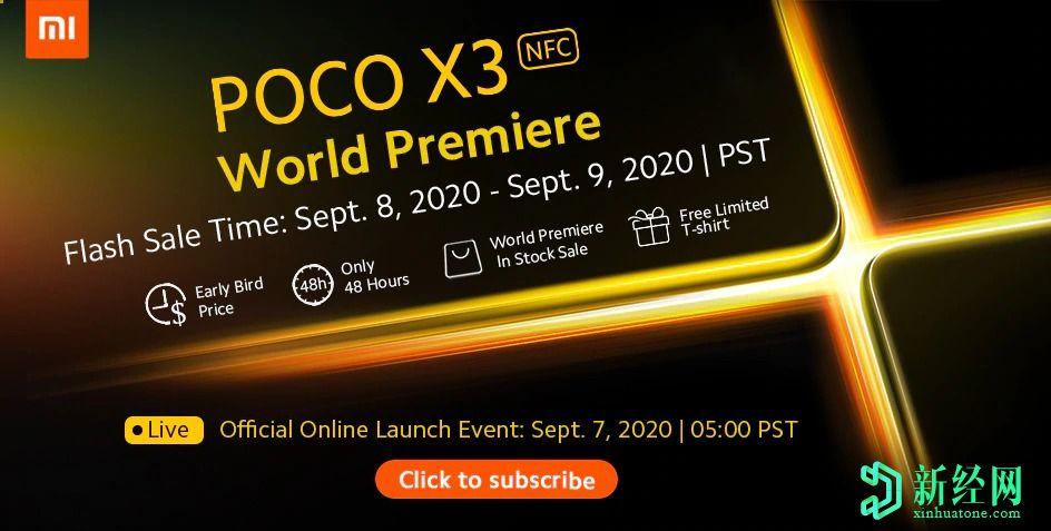 POCO X3 NFC闪购将从9月8日开始通过速卖通